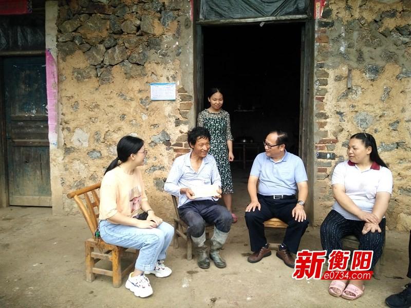 决胜2020:衡阳市政协委员再访库宗桥镇贫困户