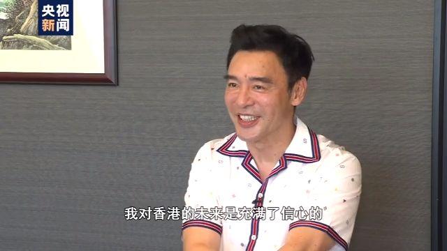 香港各界人士表示:國安法的實施保障香港穩定繁榮