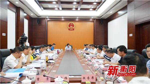 邓群策主持召开衡阳市人大常委会第41次主任会议