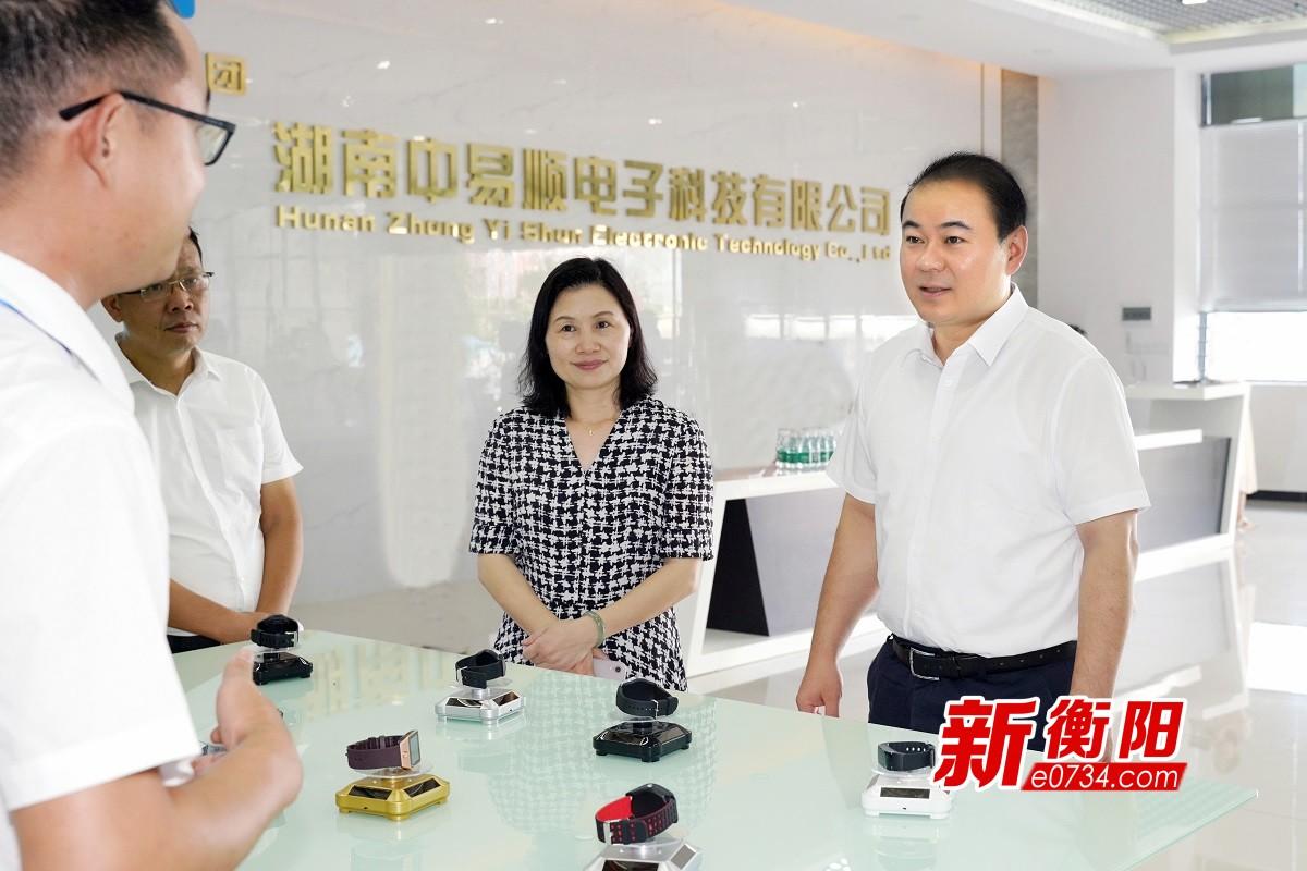 朱健:要把衡阳综保区打造成建设现代产业强市的重要生力军