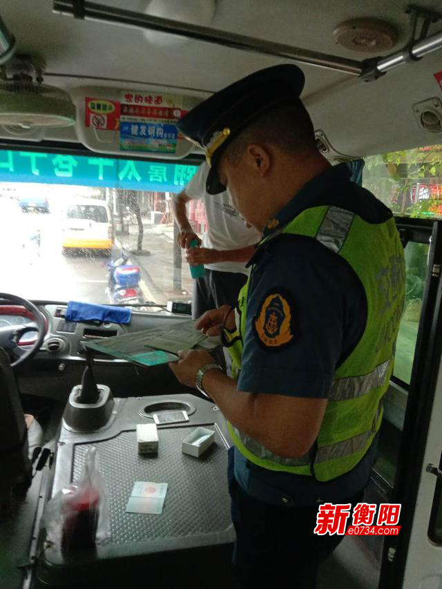 衡南县开展公交运输安全隐患清查专项行动 排查安全隐患6处