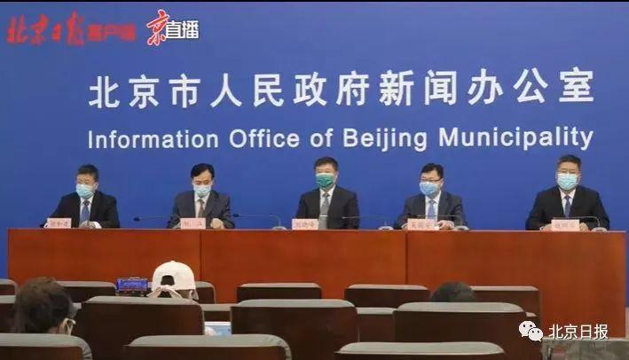 北京新发地聚集性疫情治愈出院病例破百,中医参与救治率100%