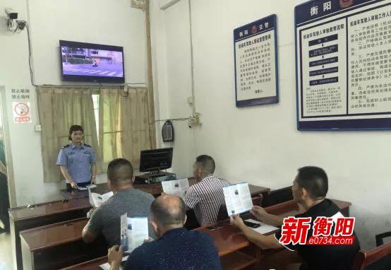 """衡阳县交警开展""""两个教育"""" 增强驾驶人文明交通意识"""