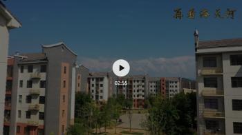【江华发布】大美涔天河 移民宜居乐土(视频)