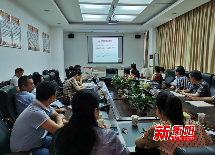 守护一江碧水:衡阳市开展重点水域禁捕退捕学习培训工作会