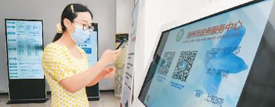 """中国多地政务平台的知晓度和美誉度全面提升 数字政府建设跑出""""加速度"""""""