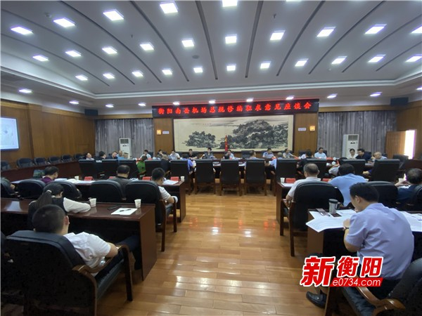 """衡阳南岳机场总体规划修编征求意见 落实""""民航强国""""战略"""