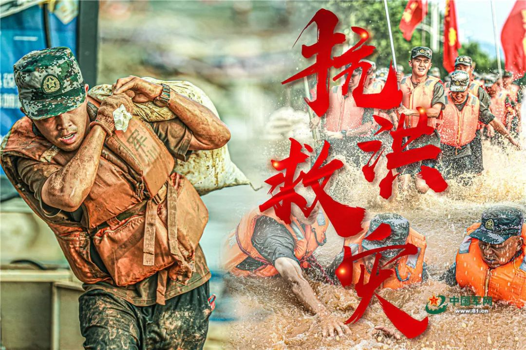 扛沙袋、垒土石、填缺口……向抗洪勇士致敬!
